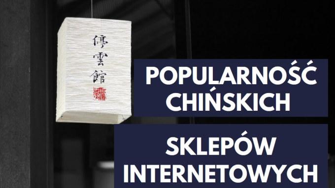 Chińskie sklepy internetowe