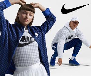 Nowe okazjew Nike!