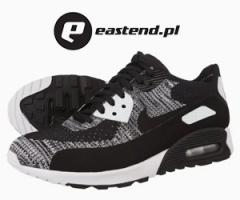 Produkty Nike -10%!