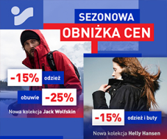 Rabaty do -15% w Intersport!