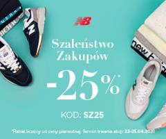 Promocje do -25% w New Balance