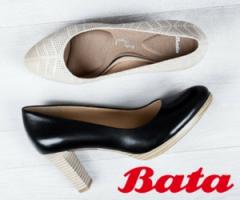 Buty na każdą okazję w Bata