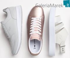 Markowe buty, firmowa odzież
